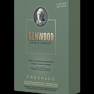 Набор Genwood FRESH&GO