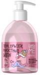ESTEL Little Me Детский гель для подмывания для девочек 275 мл