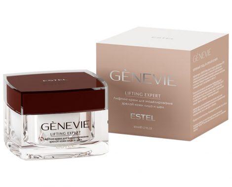 Крем для кожи лица и шеи GENEVIE LIFTING EXPERT